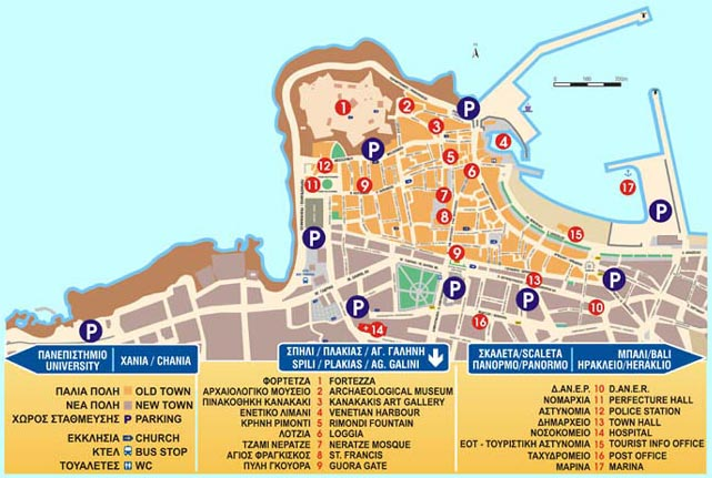 Maps City Municipality of Rethymnon