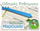 Rethymno MapGuide (1081)