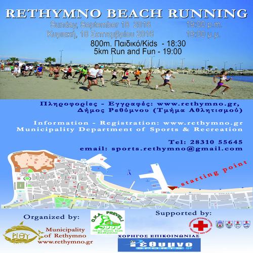 http://www.rethymno.gr/municipality/running/3o-beach-running.html